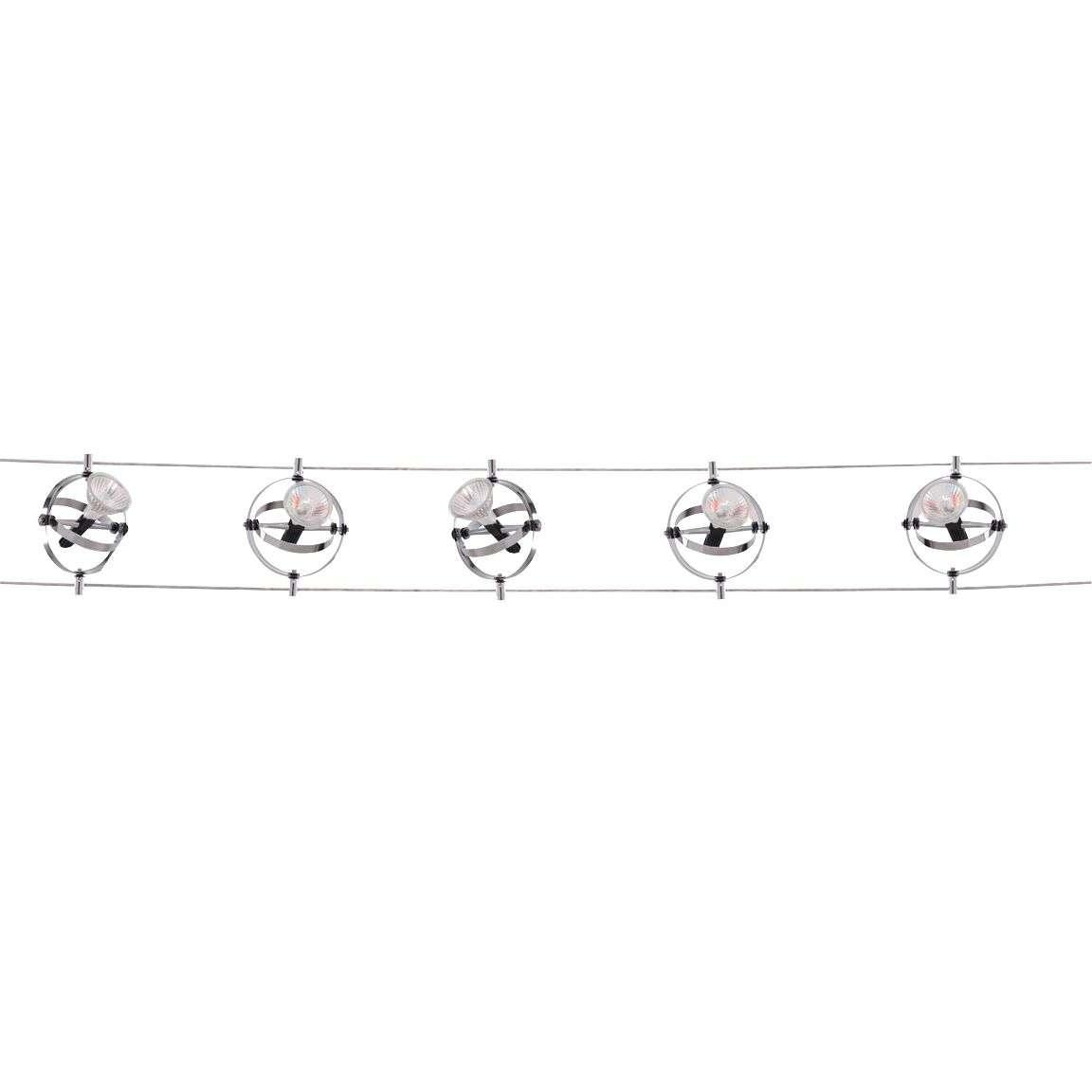 5601-05-LED 5 Light LED Cable Kit Adjustable Gyroscope Heads Chrome