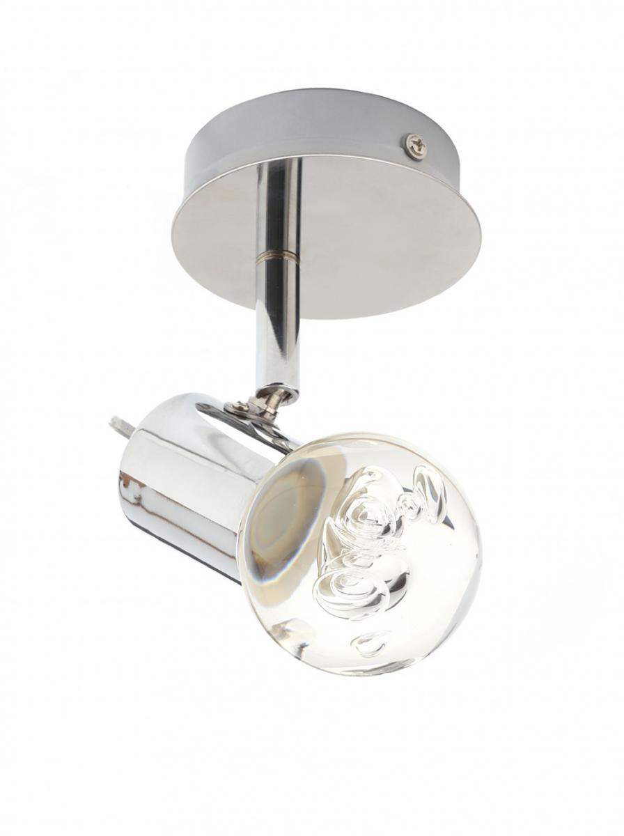 Bubble LED Bathroom IP44 Spotlight