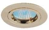 Brass finish die-cast aluminium recessed fitting