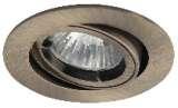 Antique brass finish die-cast aluminium tilt recessed fitting